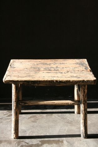 Asian wooden side table